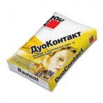 Лепилно – шпакловъчна смес за изолация DuoContact – 25 кг. (Баумит)